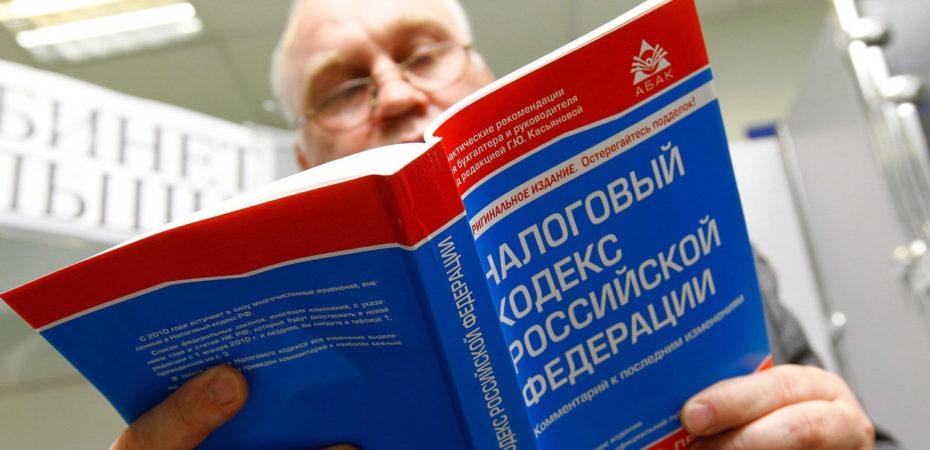 Налог на имущество физических лиц льготы предпенсионного возраста минимальная пенсия неработающего пенсионера в ростовской области